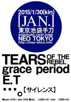 20150130_jan.jpg